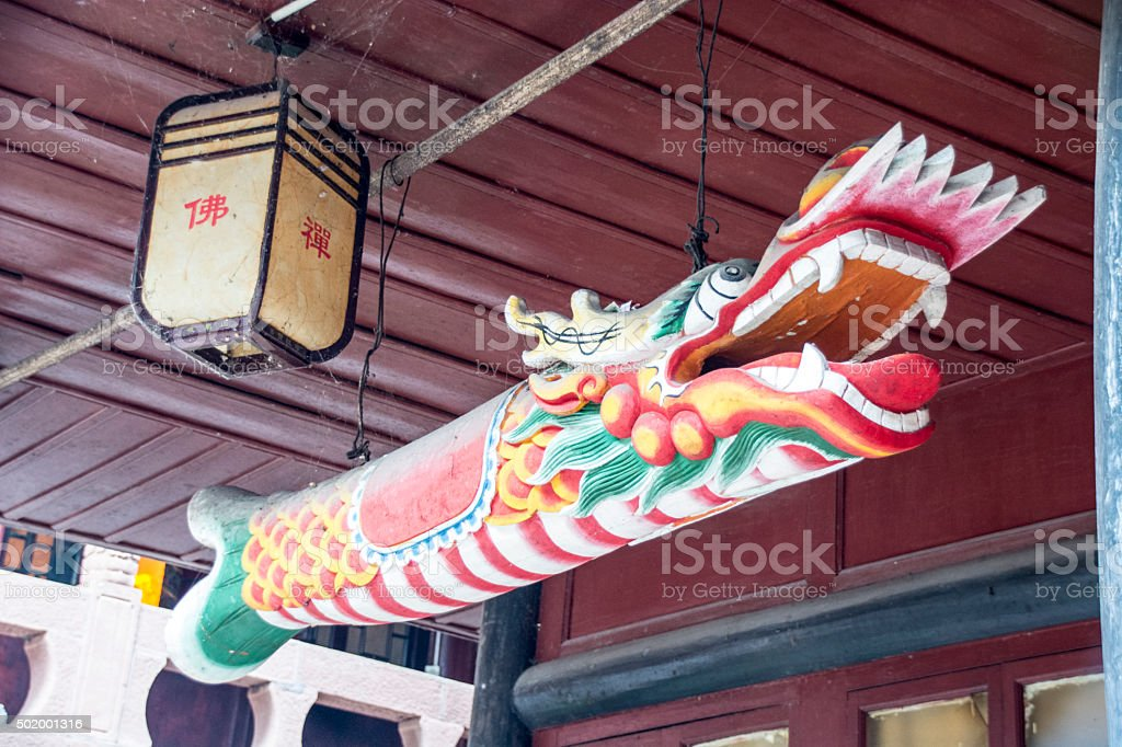 The wooden fish in temple stock photo