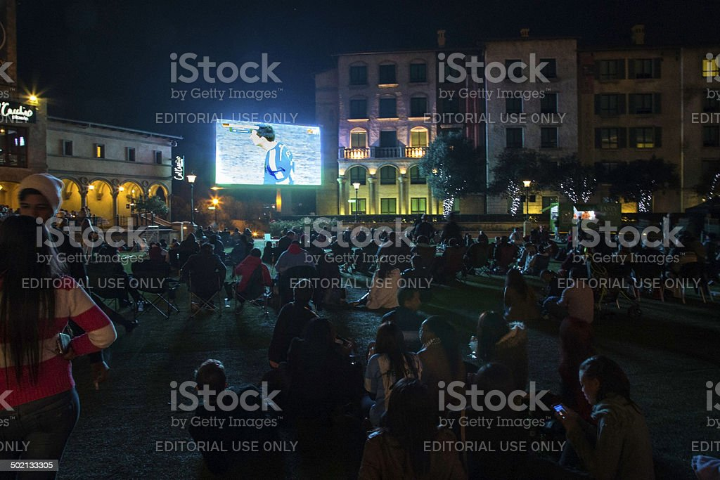 The World Cup 2014 at Montecasino stock photo