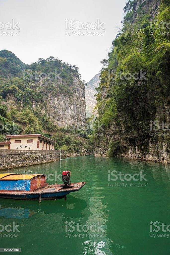 the wushan mountain Scenic Spot along the Yangtze River stock photo