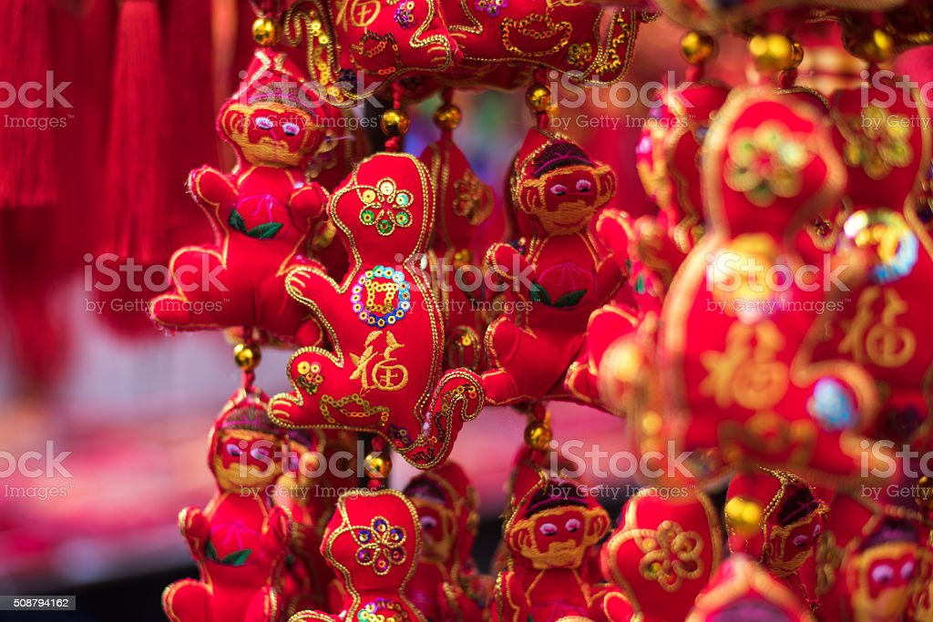 The Year of the Monkey decor stock photo