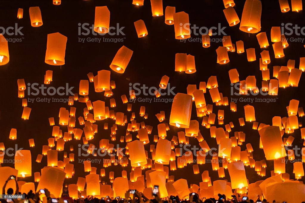 The YiPeng Festival stock photo