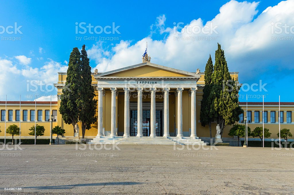 The Zappeion building in Athens, Greece stock photo