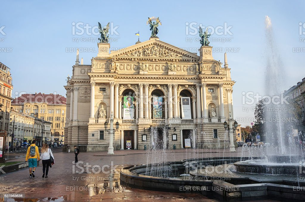 Theater of opera and ballet in Lviv stock photo