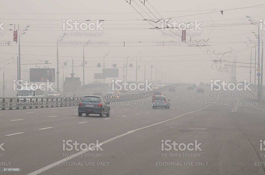Thick Smog in Moscow stock photo