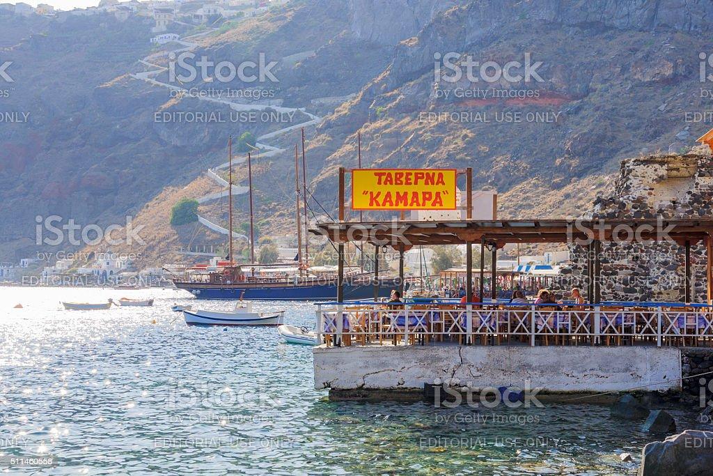 Thirasia Island, Santorini, Greece stock photo