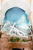 Third station in Via Dolorosa, Jesus falls, Jerusalem, Israel