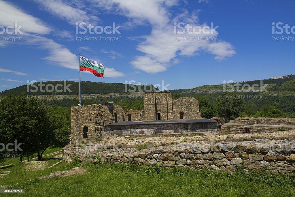 This is Bulgaria stock photo