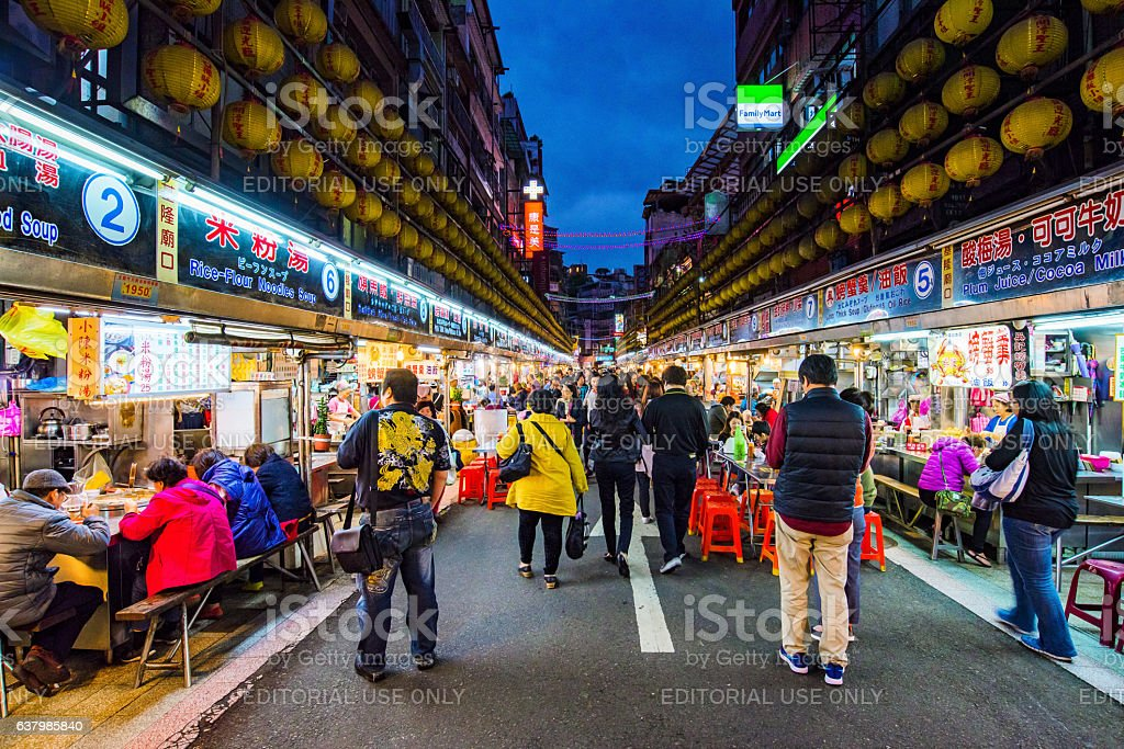 This is Keelung night market stock photo