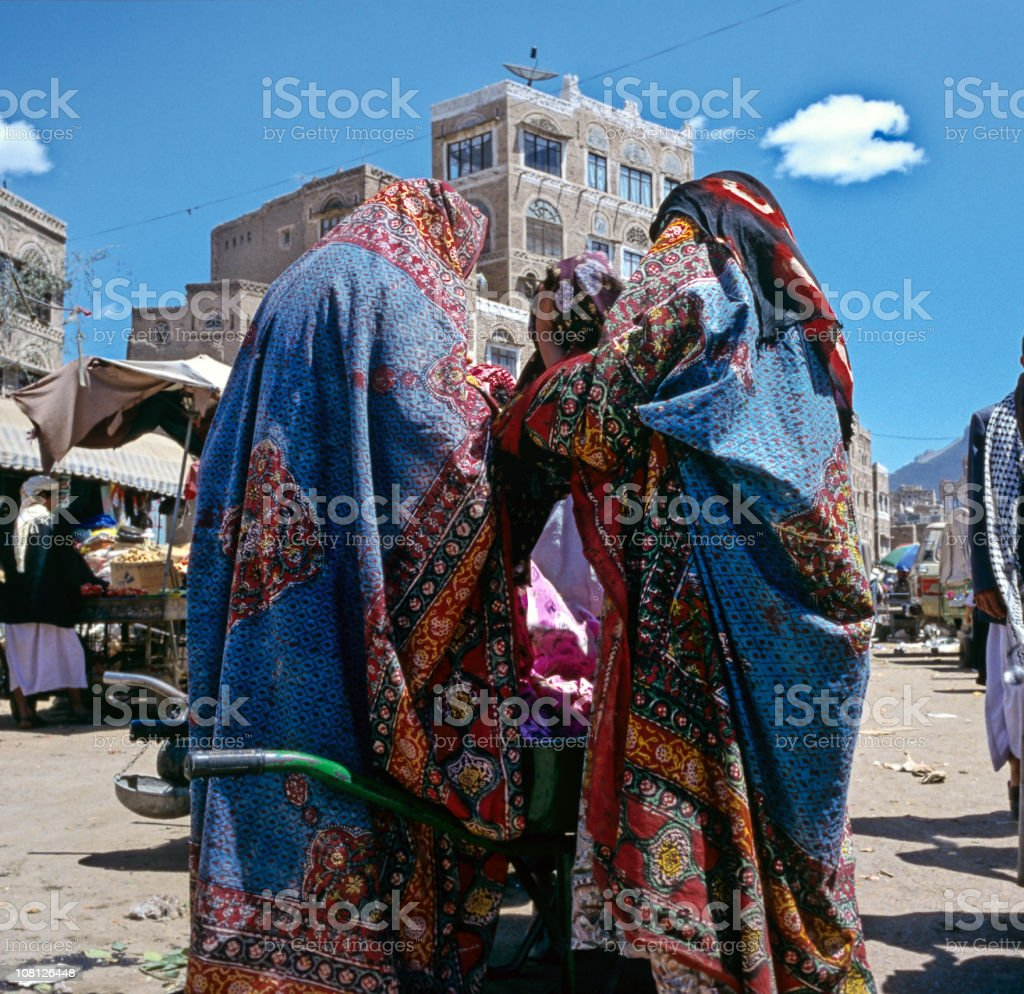 Three Yemeni Woman in Traditional Veils stock photo