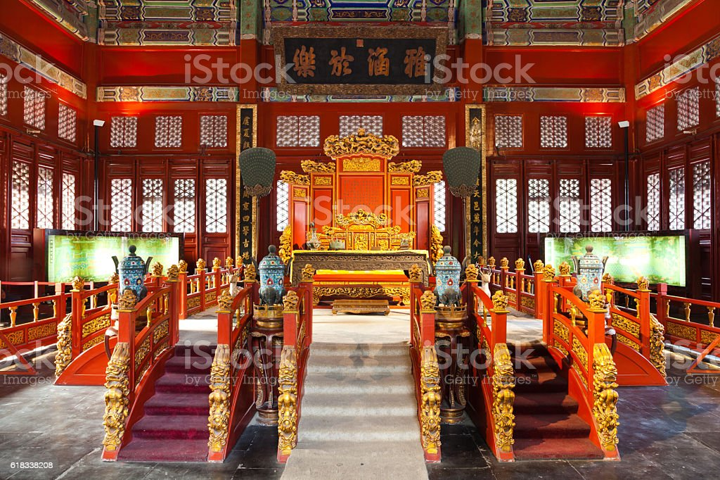 Throne in palace of Guozijian, Beijing, China stock photo