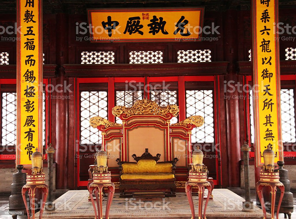 Throne in the Forbidden city stock photo
