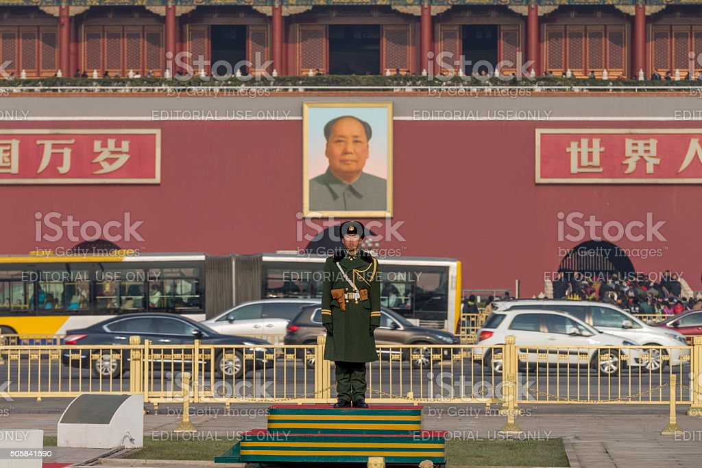 Tianamen Square and Forbidden City, Beijing stock photo