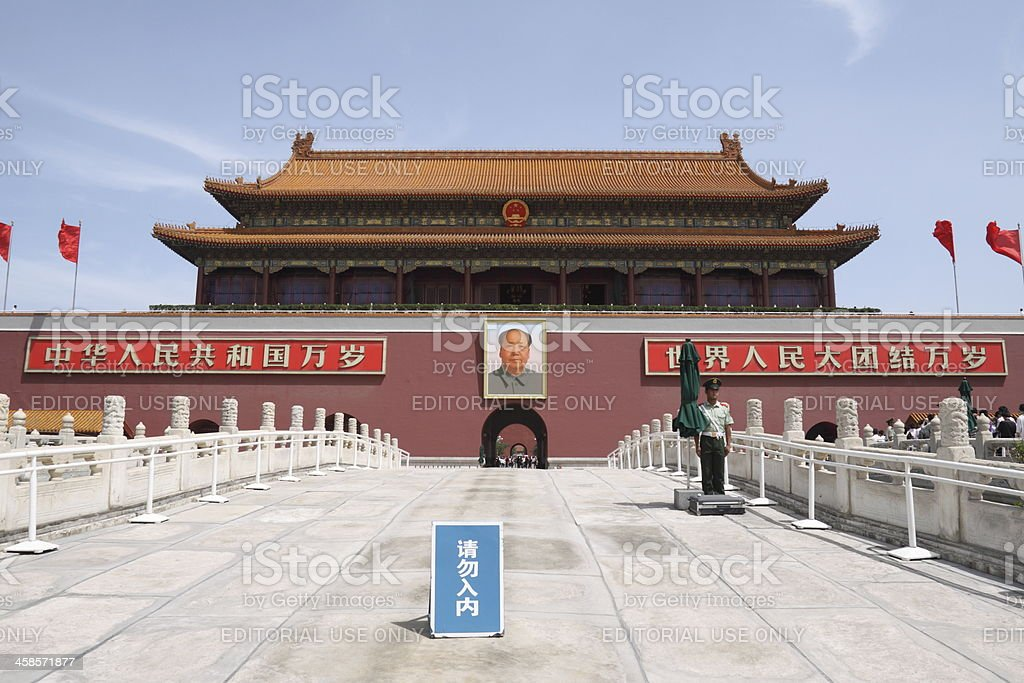 Tianamen Square royalty-free stock photo