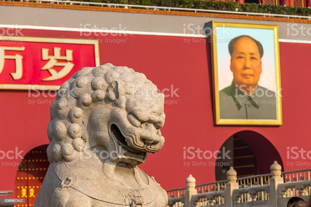 Tiananmen Gate and Lion in Beijing, China stock photo