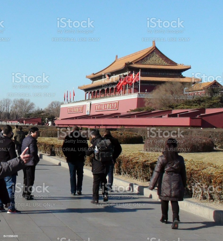 Tiananmen Gate Of Heavenly Peace And People In Beijing.China.Asia stock photo