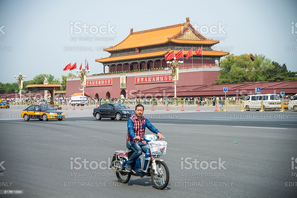 Tiananmen, Gate of Heavenly Peace, Beijing, China stock photo