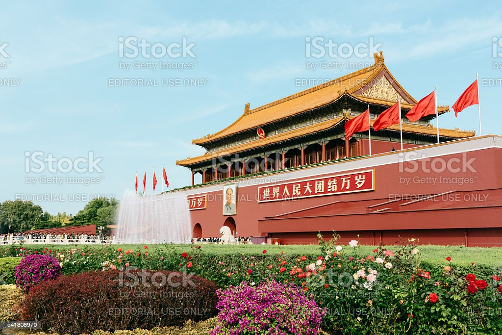 Tiananmen Gate Of Heavenly Peace in Beijing, China stock photo