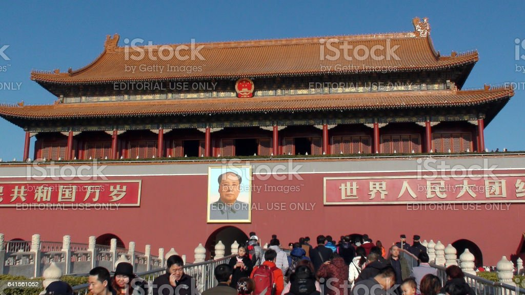 Tiananmen Gate Of Heavenly Peace Including People stock photo