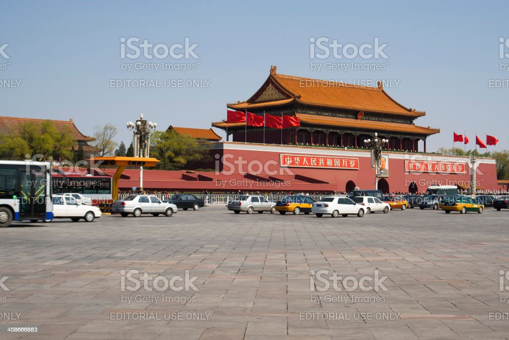 Tiananmen Gate of Heavenly Peace stock photo