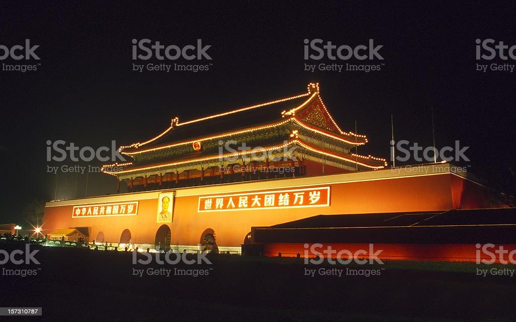 Tiananmen Gate royalty-free stock photo