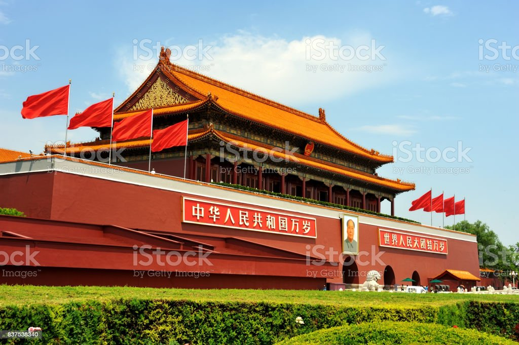 Tian'anmen Gatetower, the symbol of China and Chinese Government. stock photo