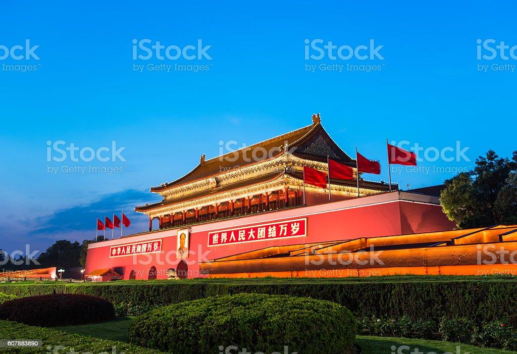 Tiananmen in the evening. stock photo