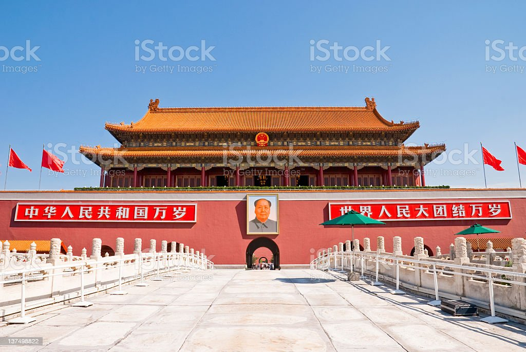 Tiananmen stock photo