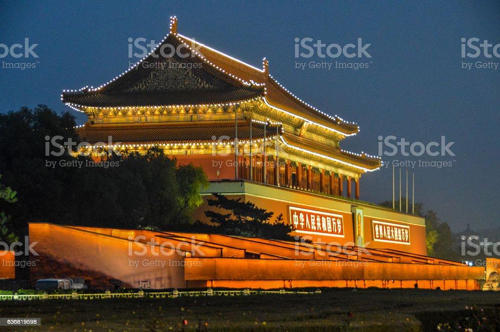 Tiananmen Square - Beijing, China stock photo