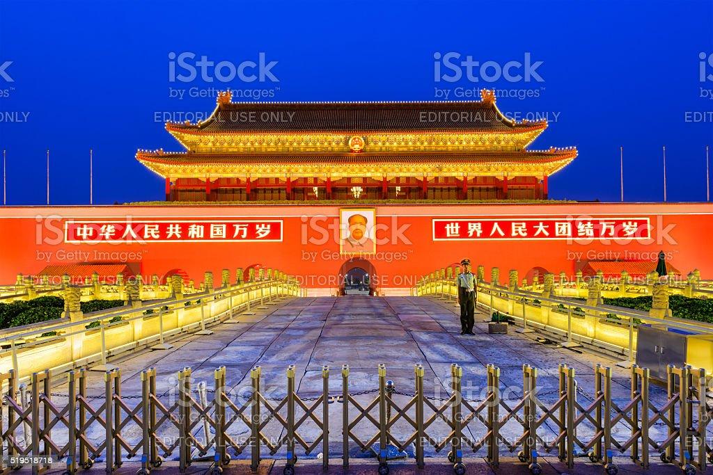 Tiananmen Square Gate stock photo