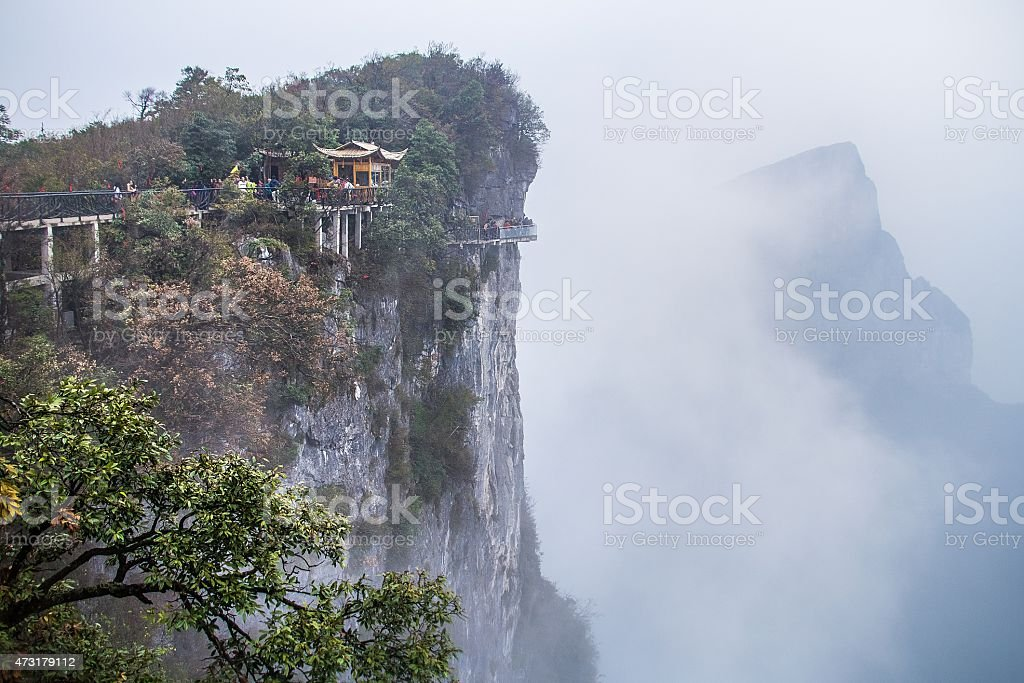 Tianmenshan Tianmen Mountain stock photo