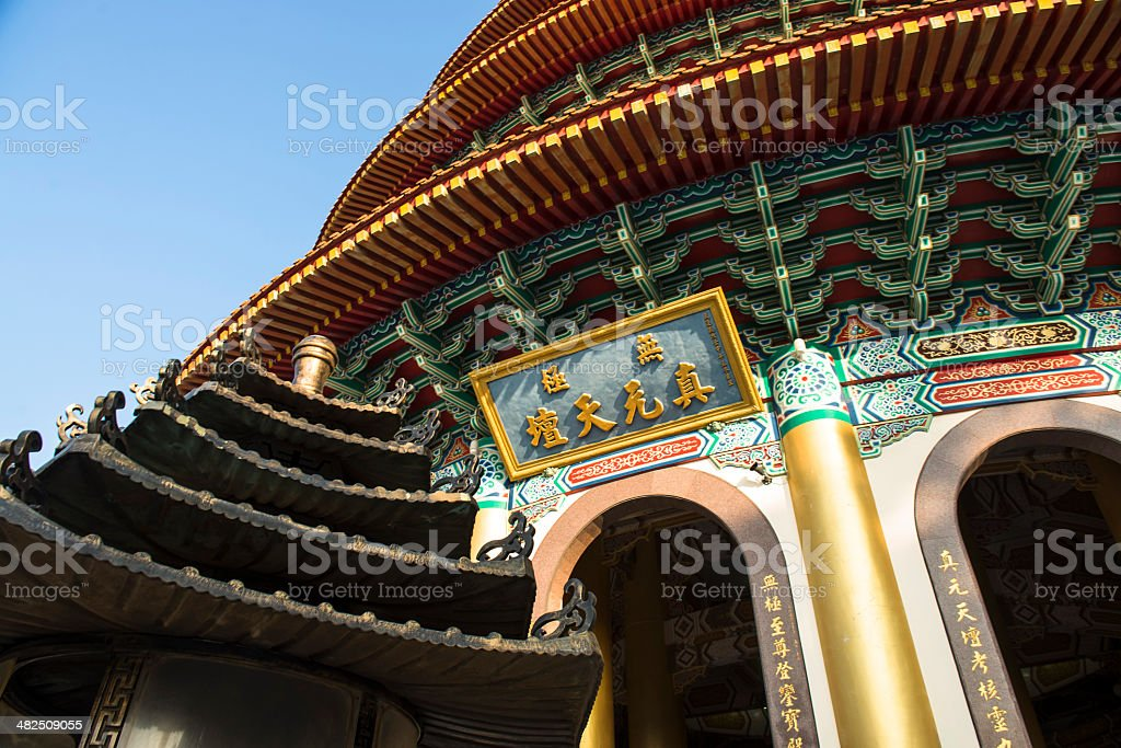 TianYuan temple royalty-free stock photo