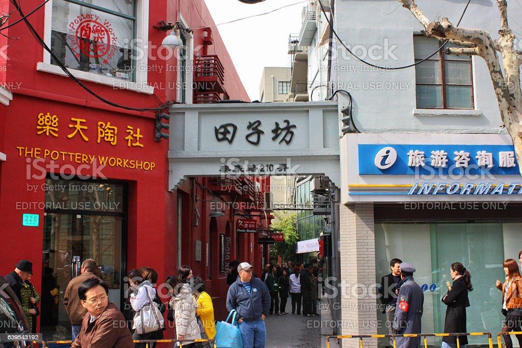 Tianzifang,Shanghai,China stock photo
