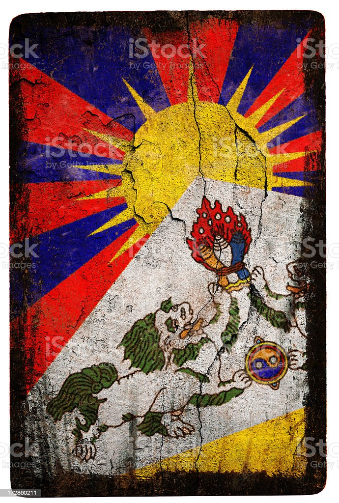 Tibet Flag XXL royalty-free stock photo