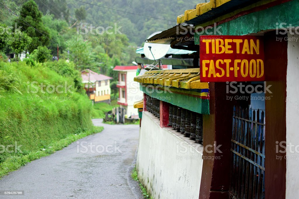 Tibetan Fast Food stock photo