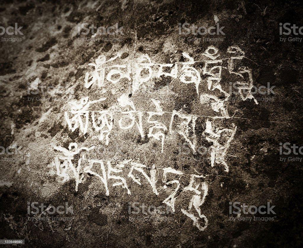 Tibetan inscription royalty-free stock photo