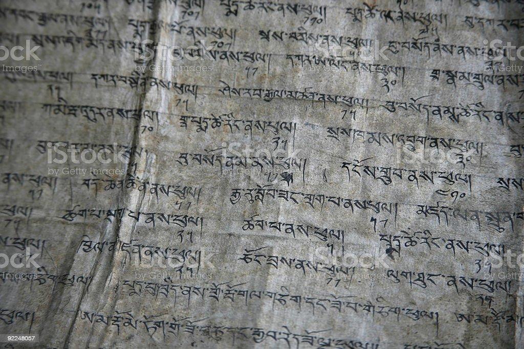 tibetan prayers royalty-free stock photo