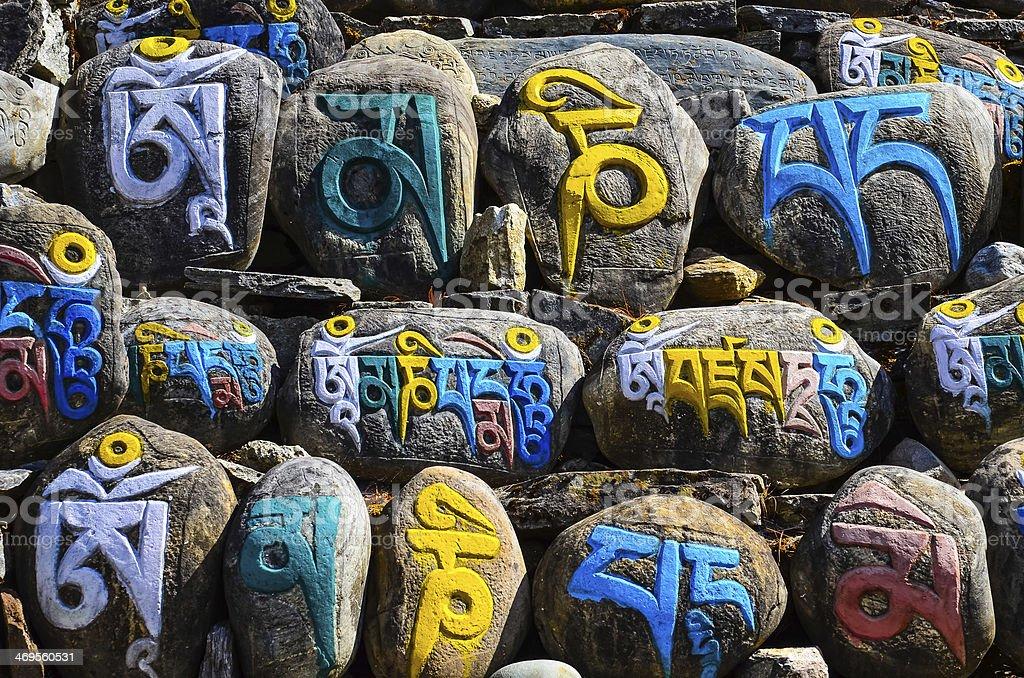 Tibetan Religious Budhist Symbols On Stones Stock Photo 469560531