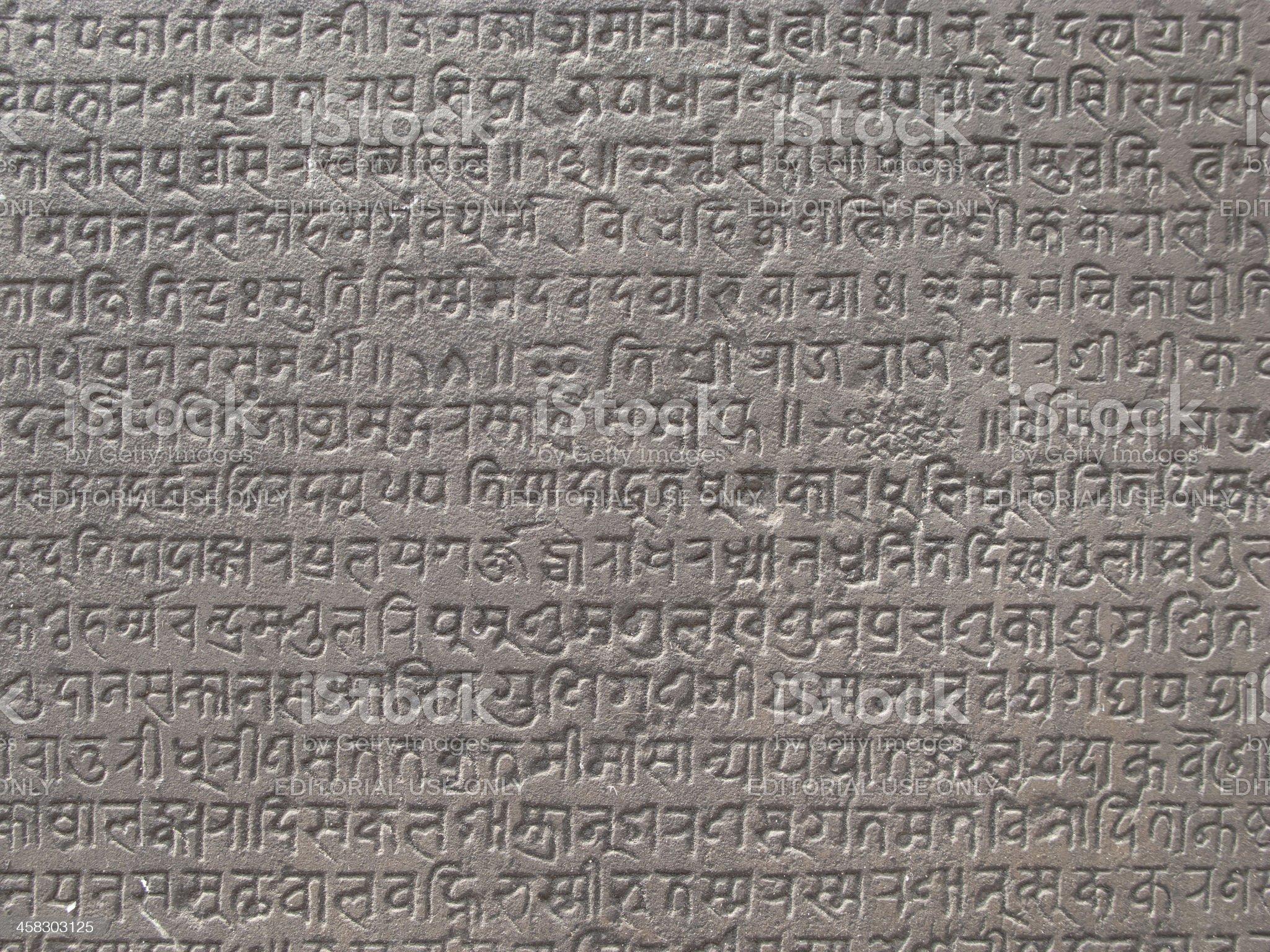 Tibetan script carving royalty-free stock photo