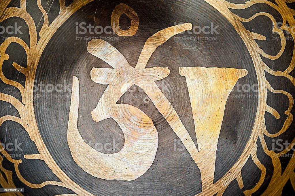 OM Tibetan simbol stock photo