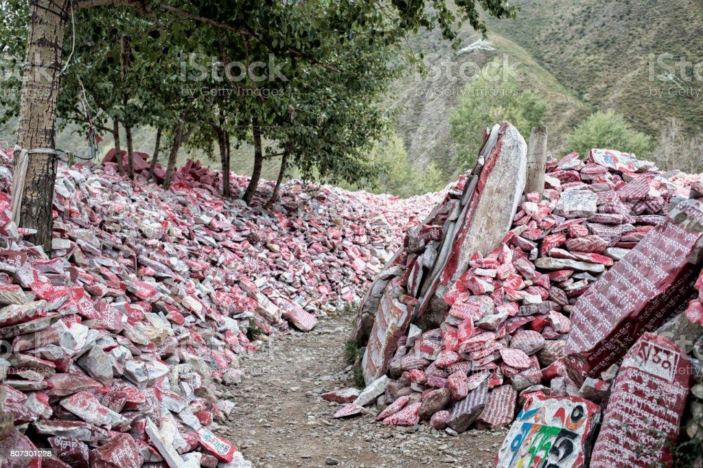 Tibetan stones stock photo