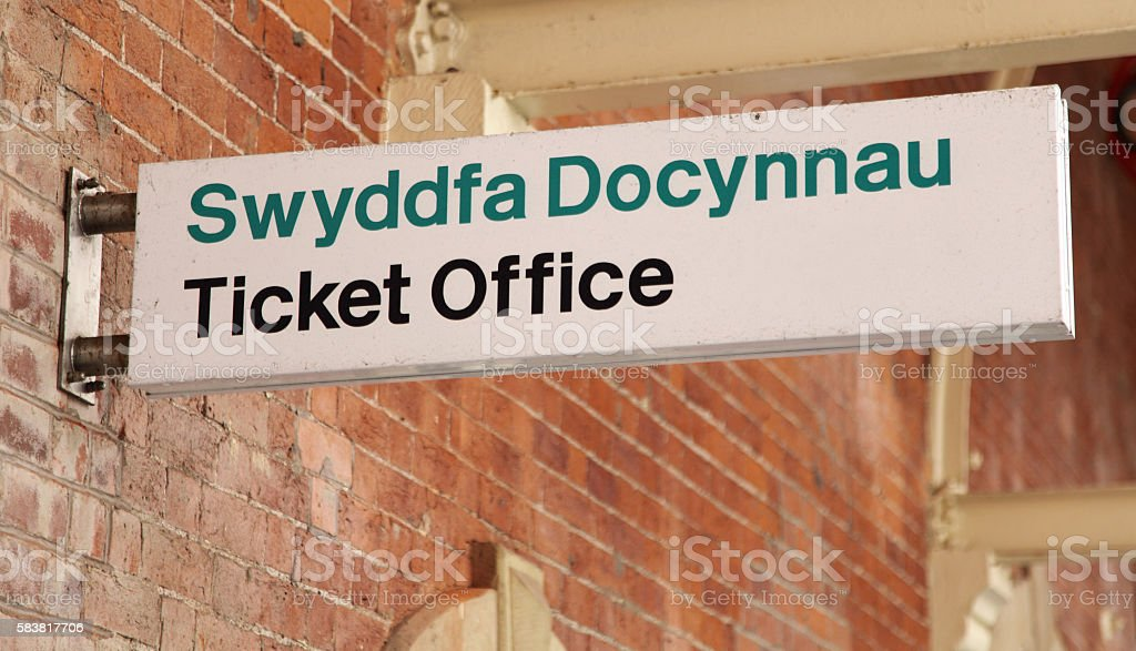 ticket office in welsh sign stock photo