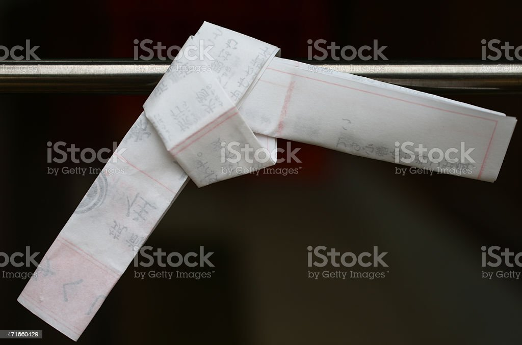 Tied White Paper Fortune stock photo