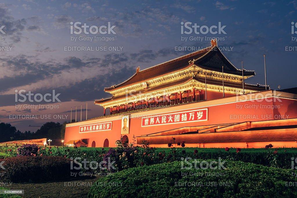 Tienanmen Gate Of Heavenly Peace in Beijing, China stock photo