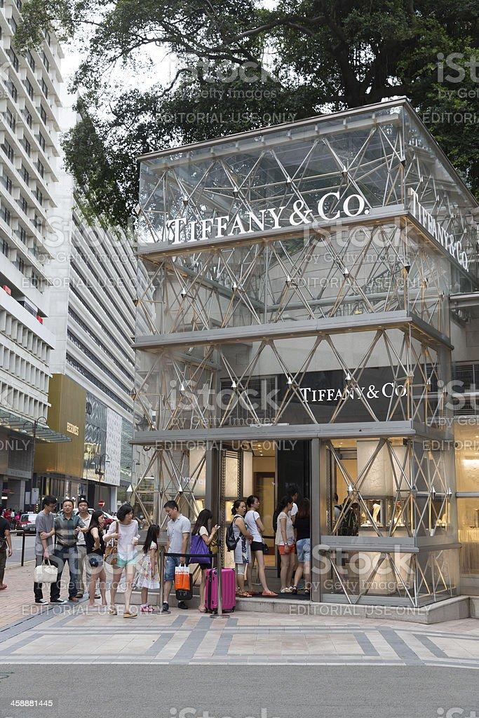 Tiffany & Co Flagship Store royalty-free stock photo