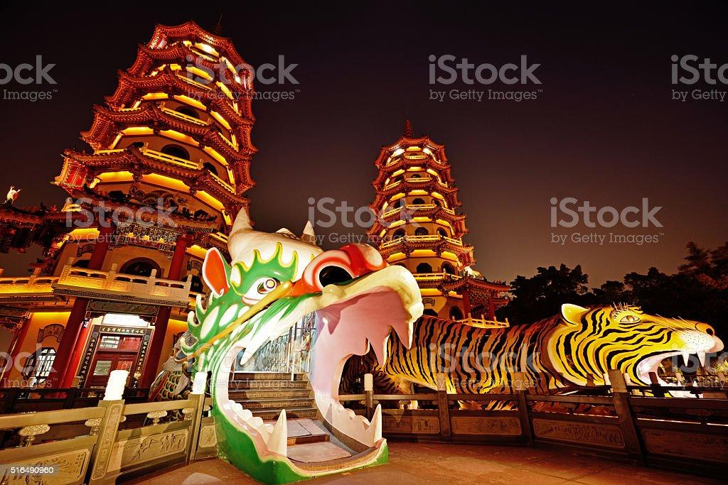 Tiger and Dragon Pagodas stock photo