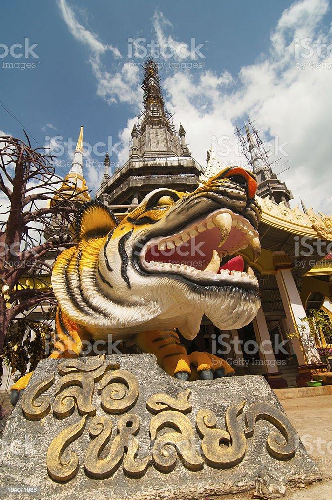 Tiger cave temple (Wat Tham Seua), Krabi, Thailand stock photo