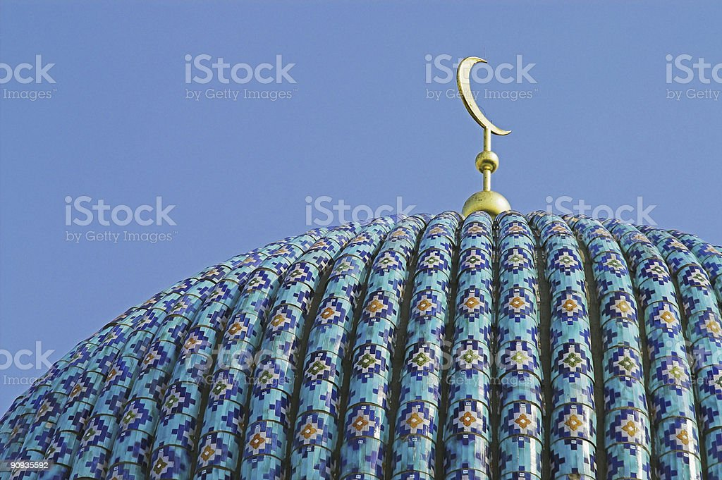 tiled dome with Arabic mosaics royalty-free stock photo