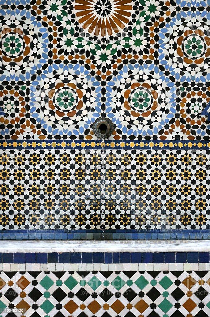 Tiled Fountain royalty-free stock photo
