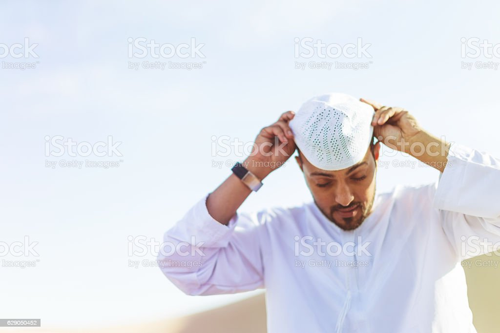 Time for Prayers stock photo