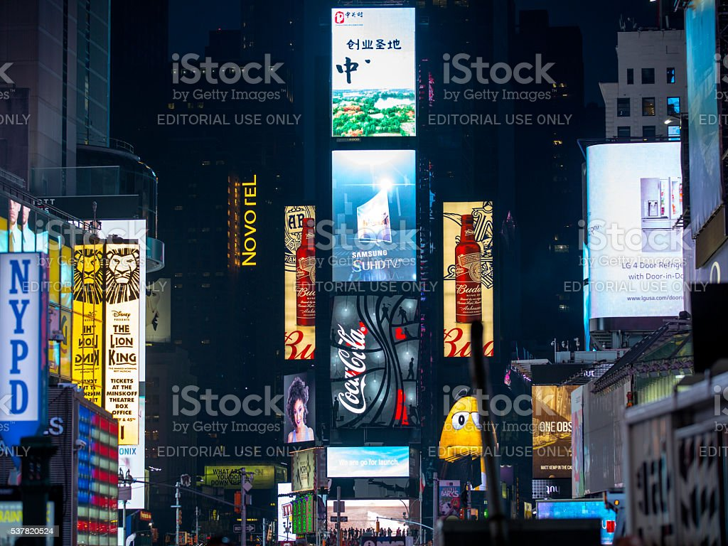 Time Square stock photo